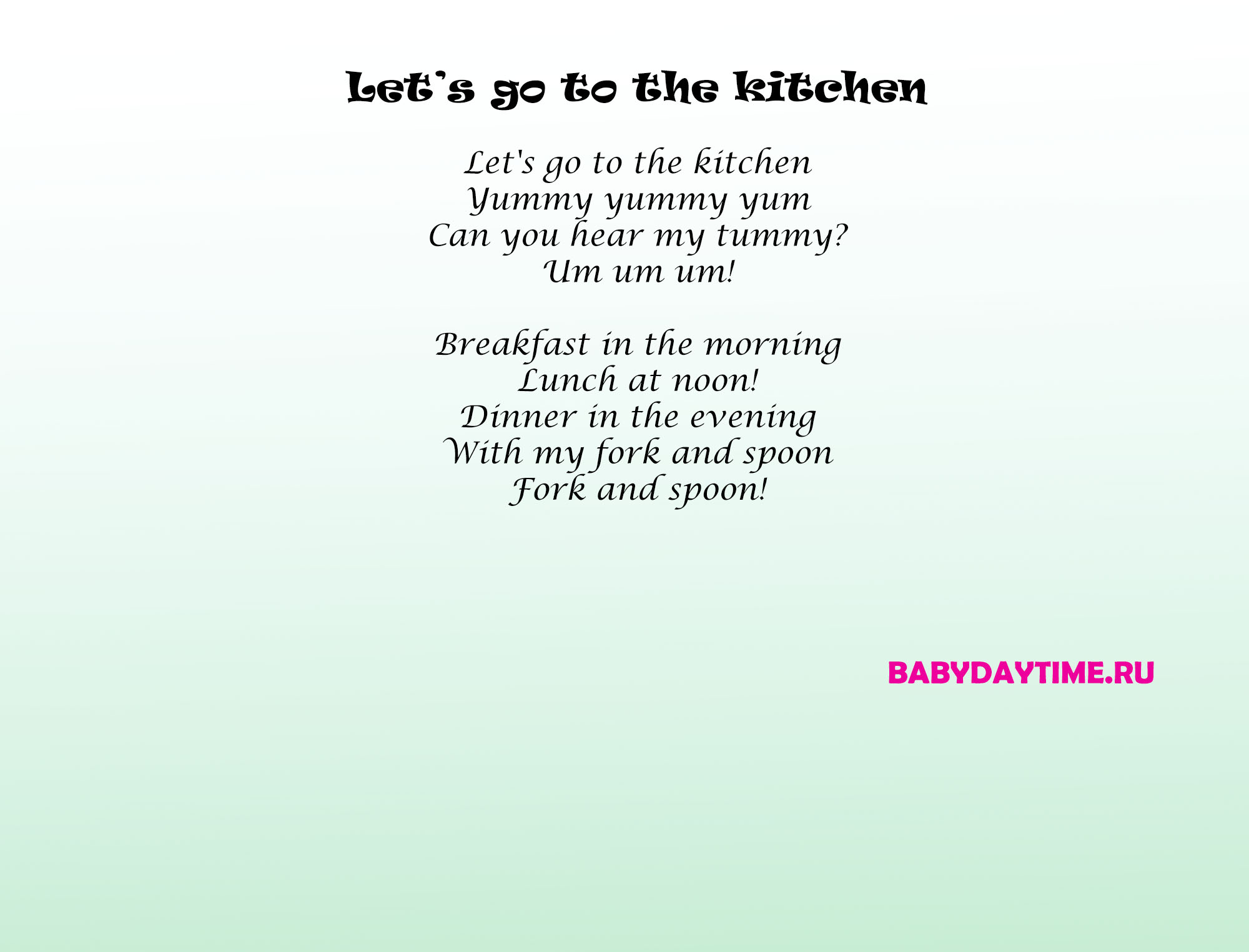 Let's go to the kitche