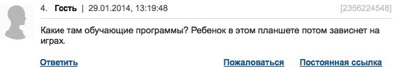 -forum1