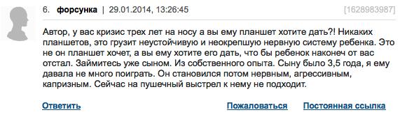 -forum2
