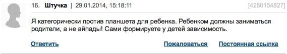 -forum3