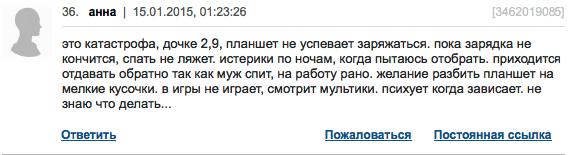 -forum4