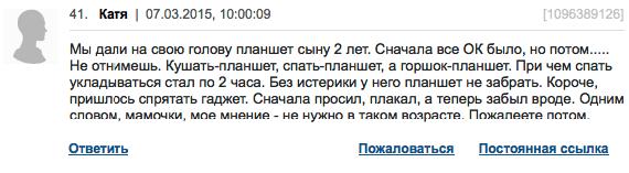 -forum5
