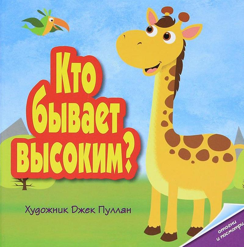 multimediabooks_covers1005371981