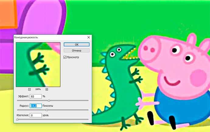 Как сделать раскраску