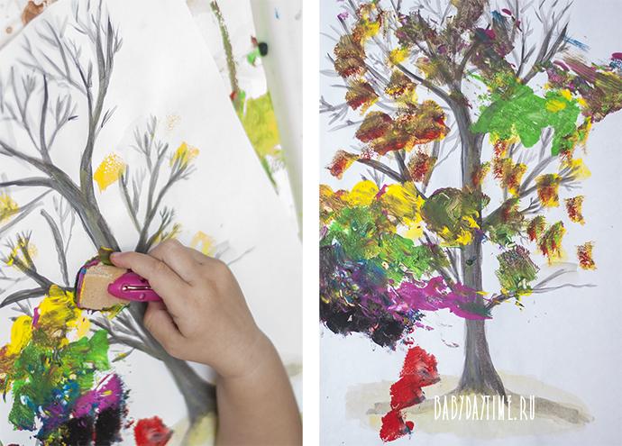 Рисуем осеннее дерево