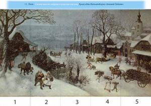 Зимние дидактические игры от 1,5 лет