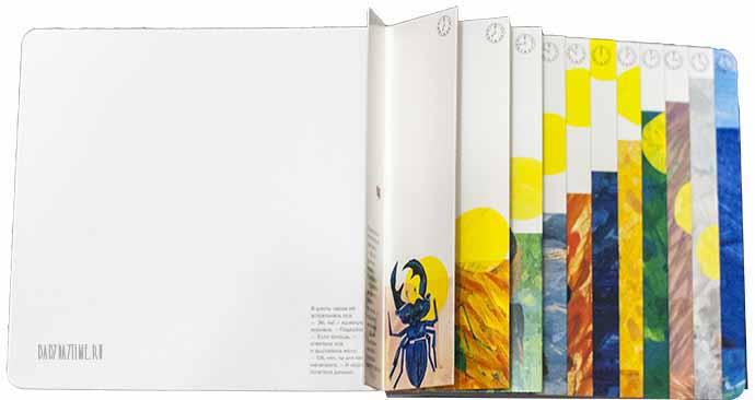 Книги для ребенка 2 лет