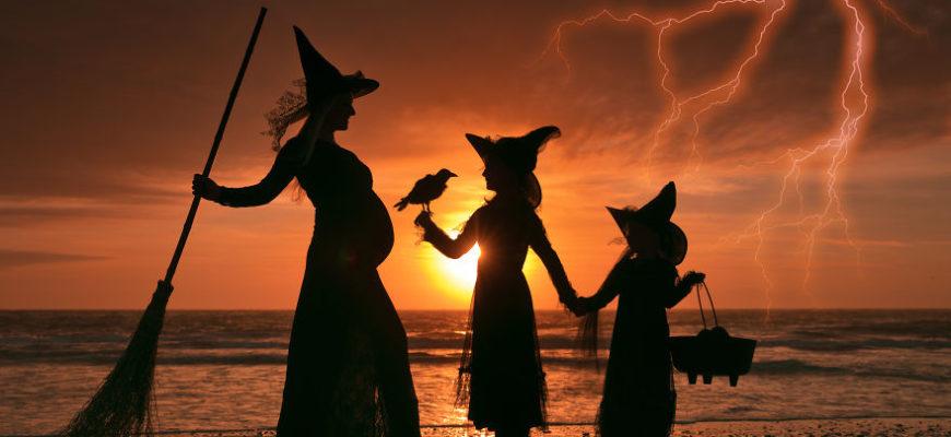 беременная ведьма костюм