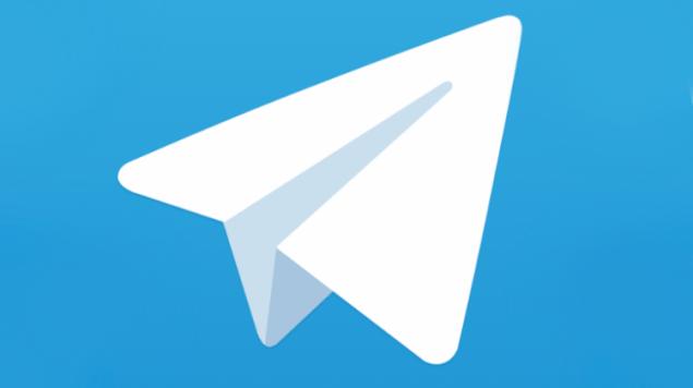 Наш бот telegram