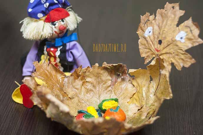 Осенняя ваза из листьев своими руками