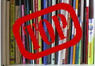 Наш топ необычных книг библиотеки