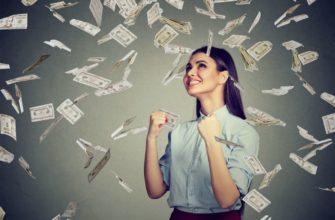 девушка в деньгах