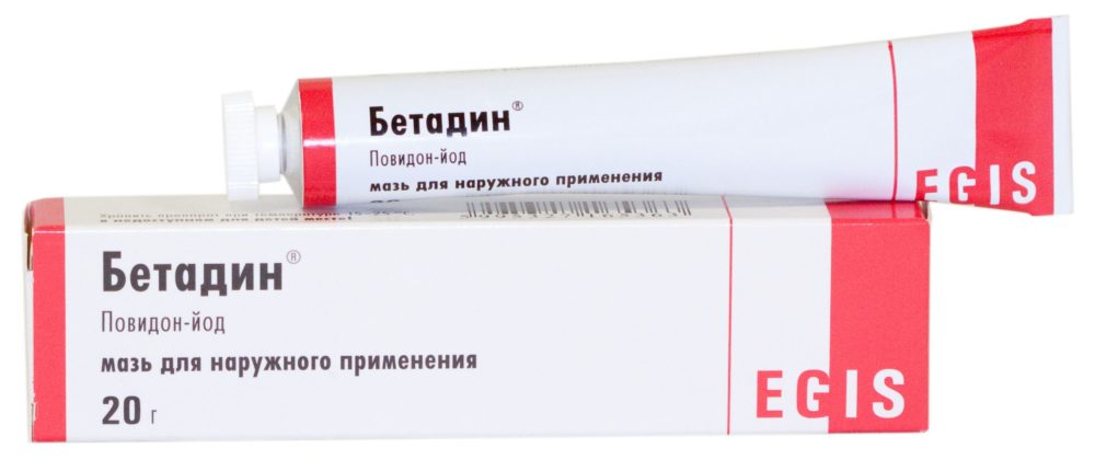 бетадин молочница кандидоз лекарство от молочницы