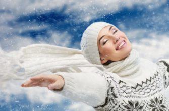 счастливая девушка зимой