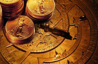 финансовый гороскоп богатство деньги