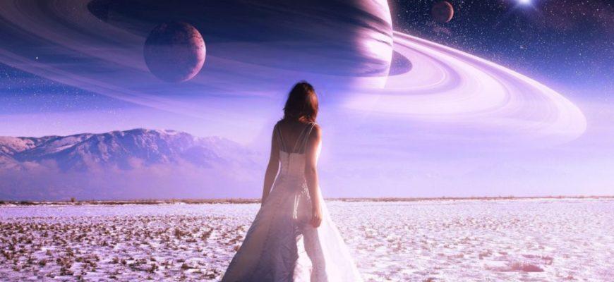 Девушка на марсе судьба