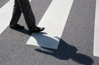 ноги на зебре на переходе пешеходный переход