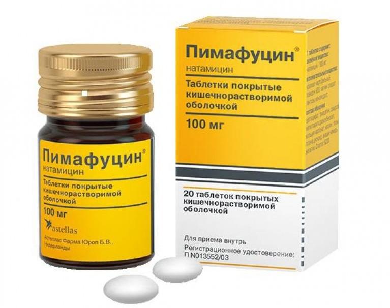 пимафуцин молочница кандидоз лекарство от молочницы