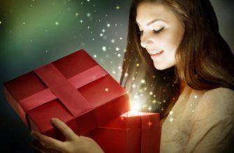 подарок девушка с подарком