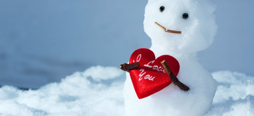 снеговик любовь зима